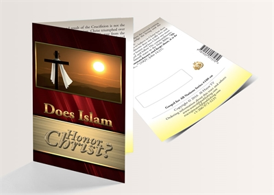 Does Islam Honor Christ? (English Version) - 250 Copies