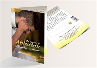 The Meaning of Ablution in Islam and Christianity (English Version) - 250 Copies