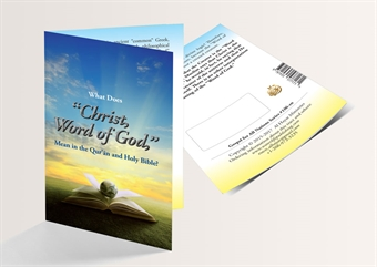 "What Does ""Christ the Word of God"" Mean in the Qur'an and Holy Bible? (English Version) - 250 Copies"