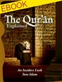 The Quran Explained (English Ebook)