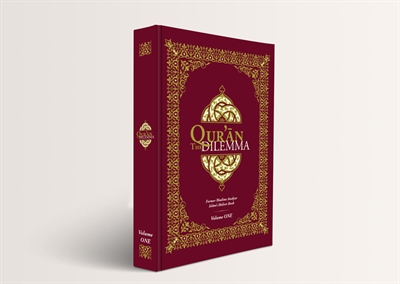 The Quran Dilemma-Vol. ONE (English Version)