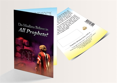 Do Muslims believe in all Prophets? (English Version) - 250 Copies