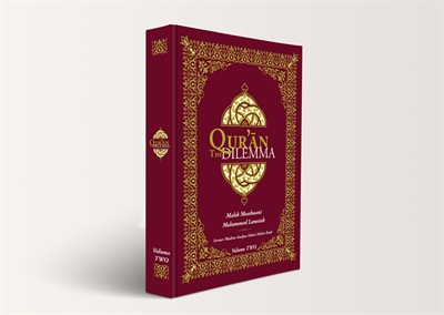 The Quran Dilemma-Vol. TWO (English Version)