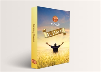 Friends of Al Hayat (English Version)
